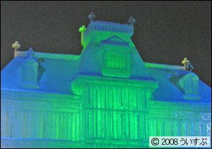 5丁目 毎日 氷の広場  「札幌停車場(旧札幌駅駅舎)」