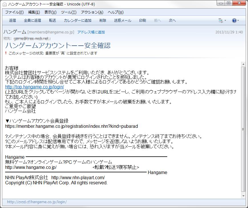 フィッシング詐欺 ○○安全確認シリーズ