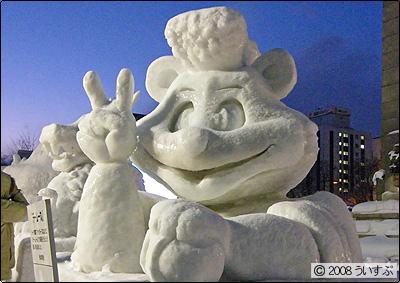5丁目 小雪像