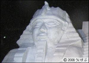 7丁目 HBCエジプト広場 「エジプトの遺跡」