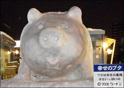 7丁目 小雪像 「幸せのブタ」