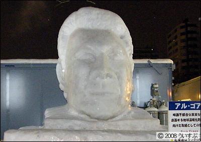 7丁目 小雪像 「アル・ゴア」