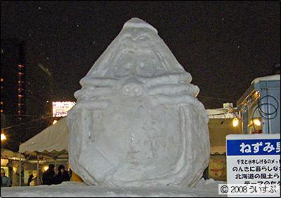 7丁目 小雪像 「ねずみ男」