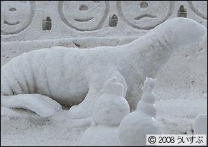 9丁目 市民の広場(雪遊会)