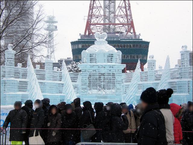 2丁目「道新 氷の広場」「ハートの宮殿」