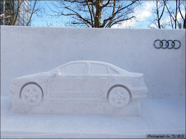 小氷像「Audi A3 Sedan」