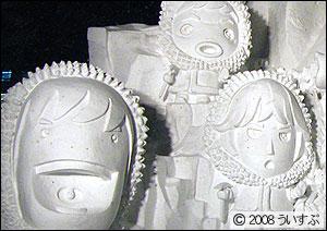10丁目 STV広場 「あっマンモスだ!〜チビナックスの北極探検隊〜」