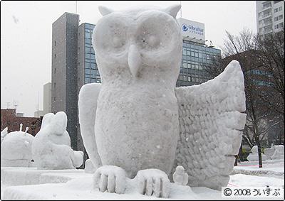 10丁目  「ご利益のある雪像」