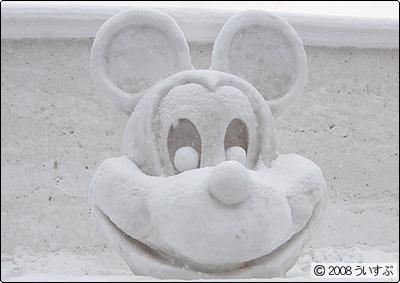 10丁目  「ミッキーマウス」