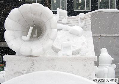 10丁目  「雪の蓄音機」