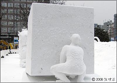 11丁目 スウェーデン「荷物の軽減」