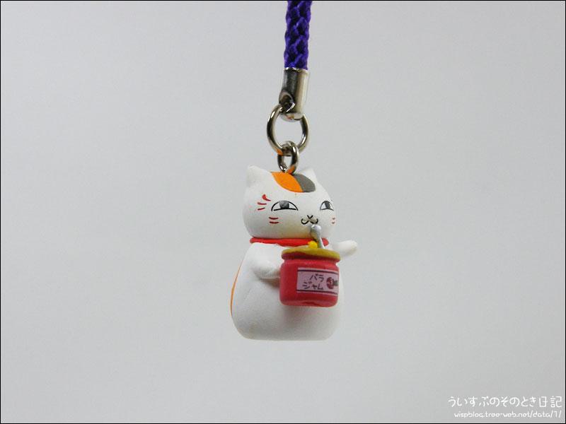 夏目友人帳 ニャンコ先生 徒然根付ストラップ Part4
