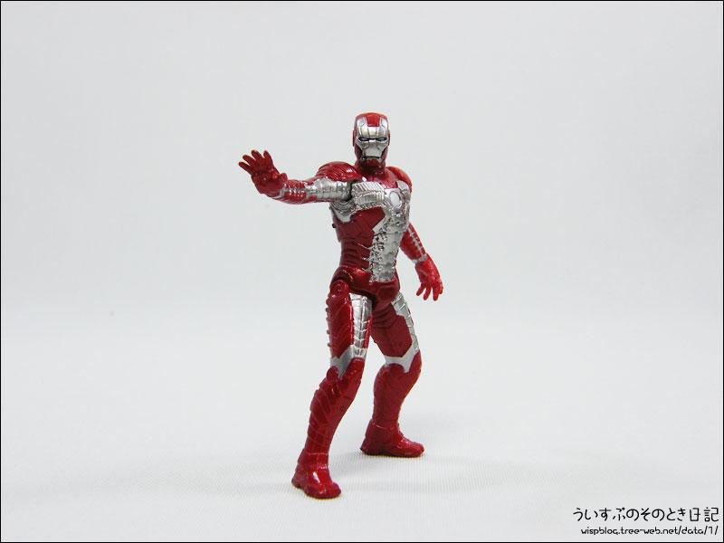 アイアンマンアーマーコレクションVol.2
