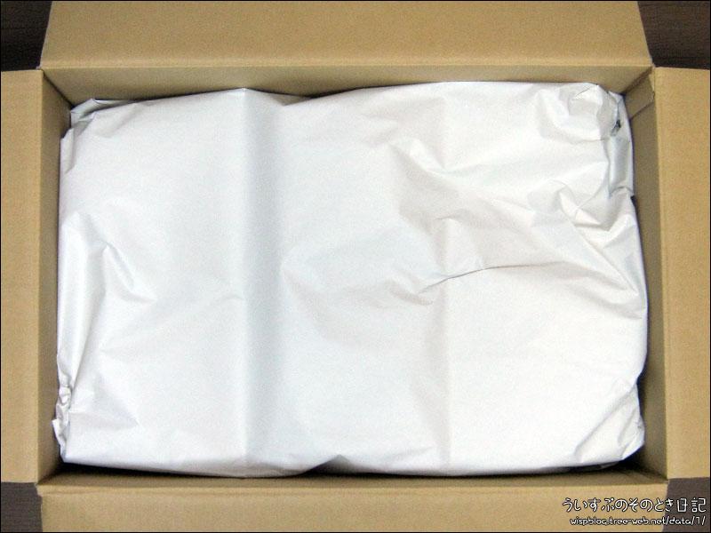 ソフマップ 梱包