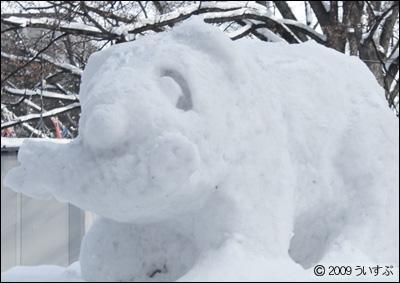 「ジャイアントパンダ in 北海道」