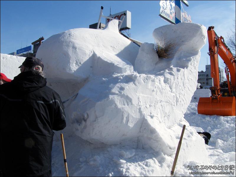 大通11丁目 国際雪像コンクール アメリカ ポートランド市