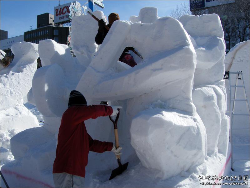 大通11丁目 国際雪像コンクール インドネシア