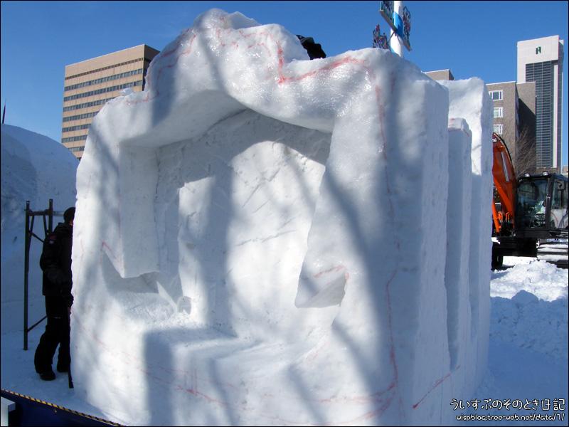 大通11丁目 国際雪像コンクール ハワイ