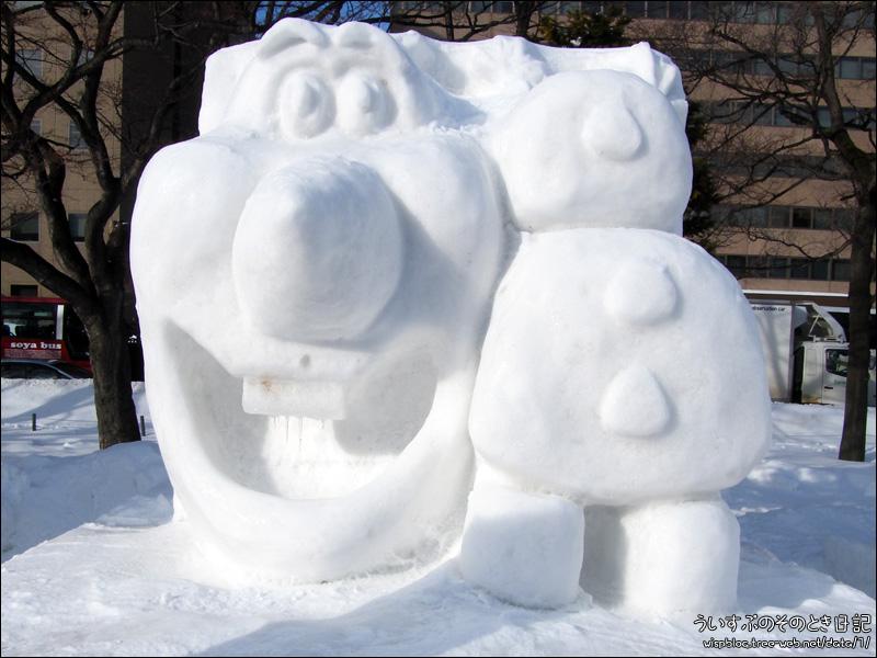 (#44) 雪だるまつくろう