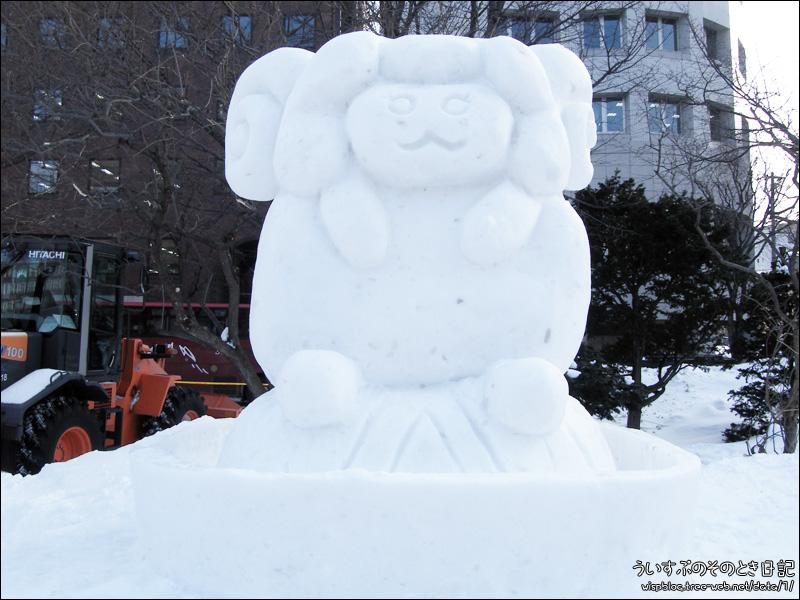(#79) ジンギスカン