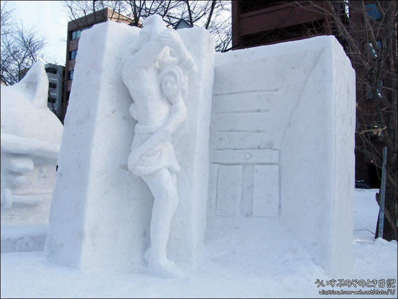 (#74) アナと雪の徐倫