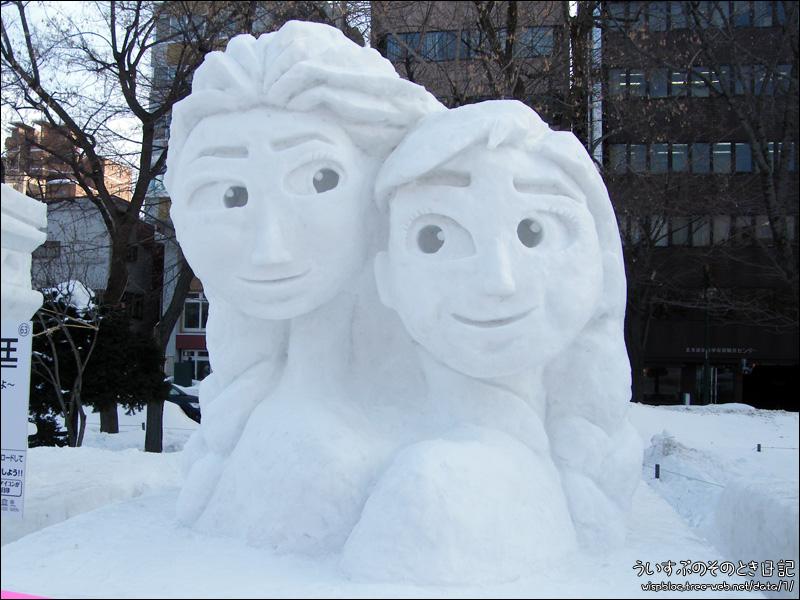(#63) 雪まつりの女王