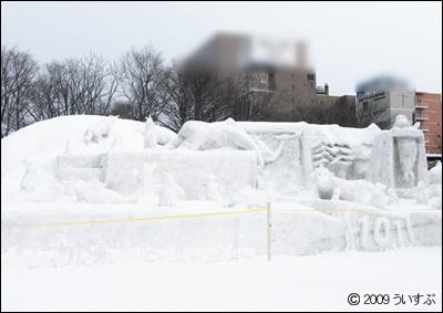 中雪像 さっぽろ雪まつり動物園