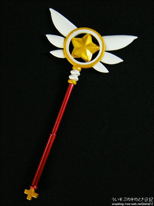 Fate/kaleid liner プリズマ☆イリヤ ツヴァイ! 『A賞 イリヤフィギュア』