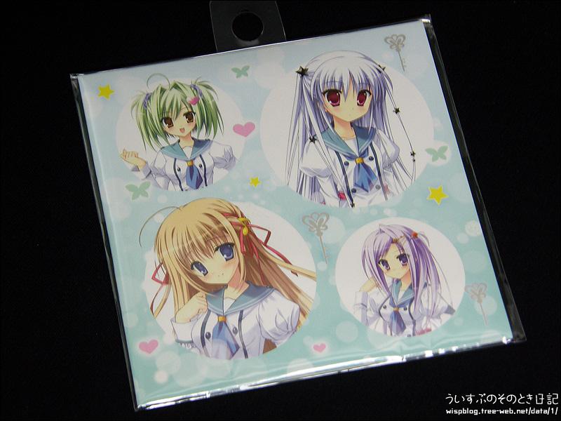 「プリズムリズム」CDジャケットコースター(A)