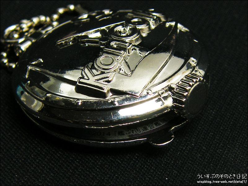 艦隊これくしょん-艦これ- 鎮守府指定ロケットチャームコレクション