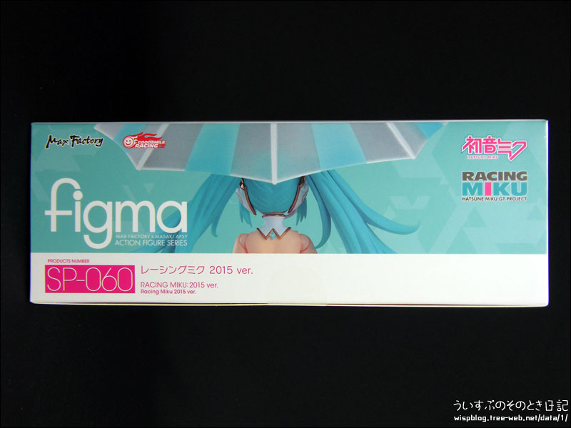 figma レーシングミク 2015 ver.