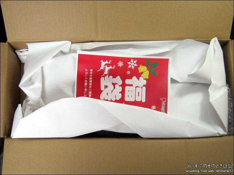 電撃文庫X'mas福袋2015