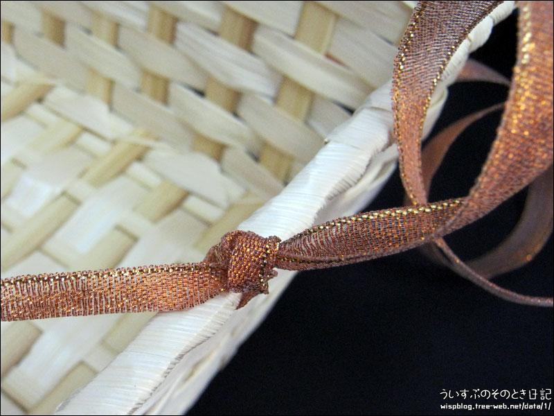 角型バスケット(竹)
