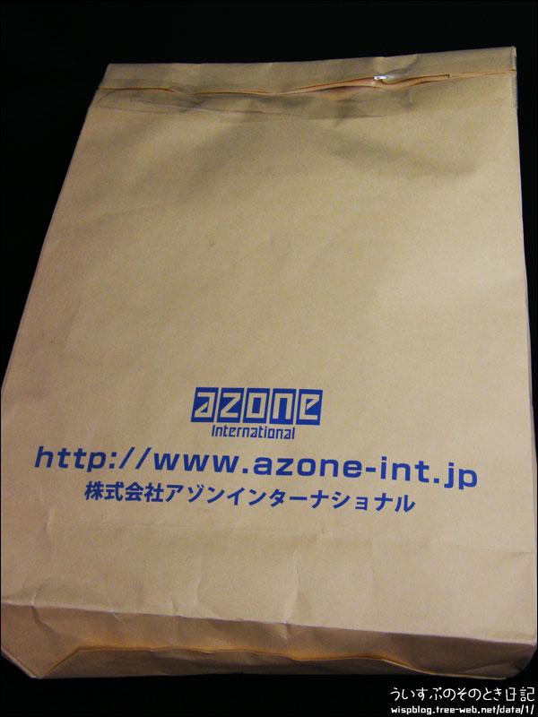 アゾン PIC福袋 8000
