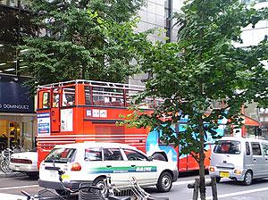 札幌でも二階建てバス