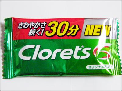 clorets 試供品(札幌版)