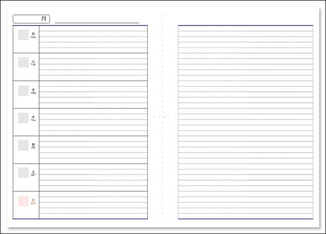 A4用紙印刷用、A5システム手帳用 スケジュール表 (Open Document Graphics)