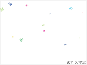 jQueryのSnowfall Pluginで、複数の画像を利用できるようにしてみました。