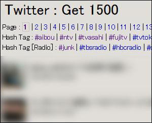 Webアプリ「Get 1500」をスマホ対応するよう更新をしました。