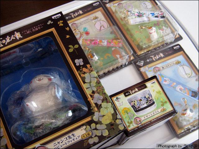 一番くじ 「夏目友人帳トリビュートギャラリー〜押し花語り〜」を引きました。