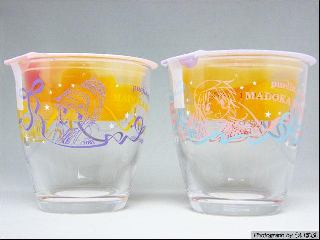 ローソンに行ってきた!「魔法少女まどか☆マギカ × ローソン コラボ」 グラス&ゼリー