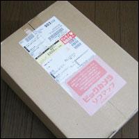 ソフマップオンラインで DVD全巻セットを購入しました。[梱包写真]