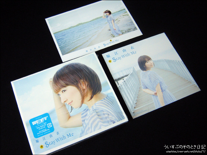 ほっちゃんのシングル 「Stay With Me」 が届いた!