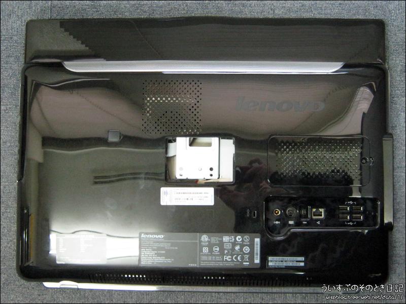 Lenovo IdeaCentre B305 のHDDをSSDに取替えました。 ベンチマークも。
