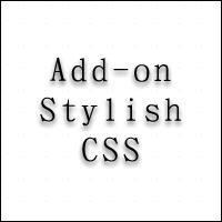 [Add-on Stylish] Twitterが更新されていたので、プロモ、お勧めフォロワ、画像などを表示させない様にする。 [2015/10/28 更新]