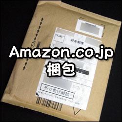 Amazon.co.jp で 本を購入しました。 [梱包写真]