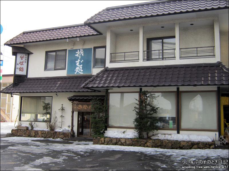 そば処 岡崎 へ出かけてきました。