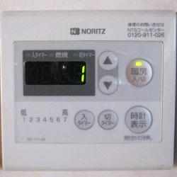 セントラルヒーティング(集中暖房)のスイッチを切りました。