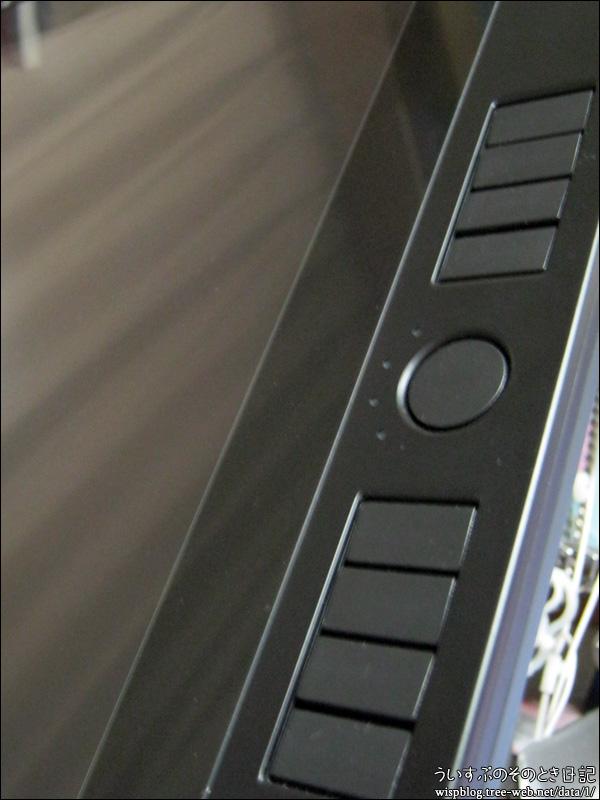 Wacom ペンタブレット「Cintiq 21UX」ゲットです!