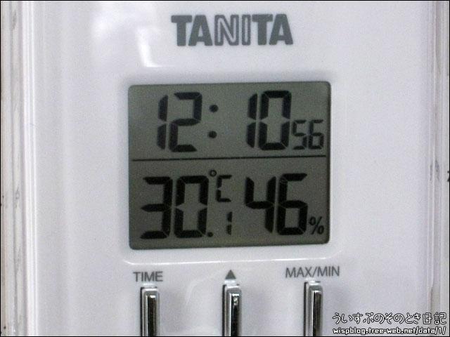 気温29度! 室温30度!